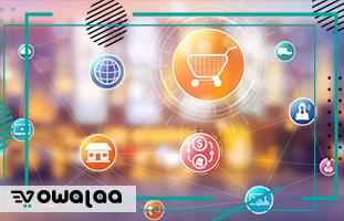 كيف تختار متجرك الإلكتروني و مالفرق بين أنواع المتاجر ؟