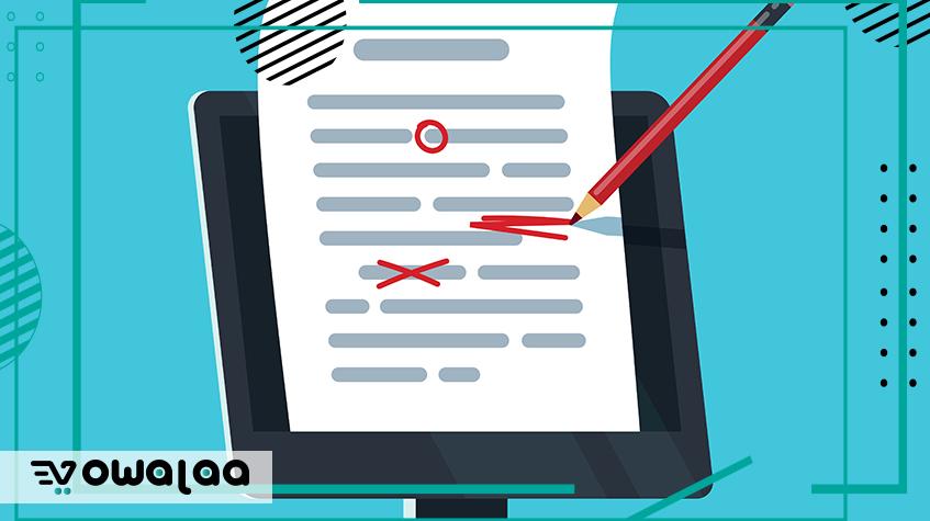 ازاى تكتب محتوى تسويقى لمتجرك الجزء الثانى - قيم رسالة محتواك-How to write marketing content for your store Part Two - Rate your content's message