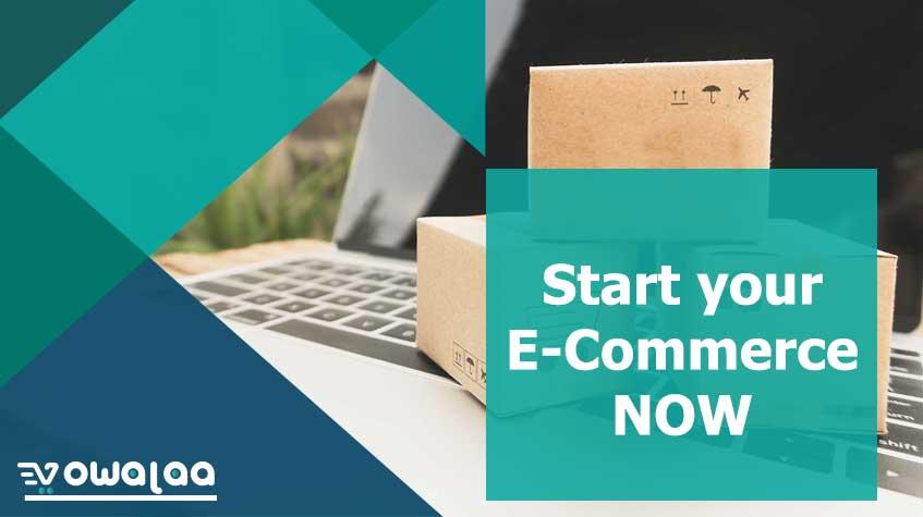 ابدء تجارتك الالكترونية  الان - الجزء الأول