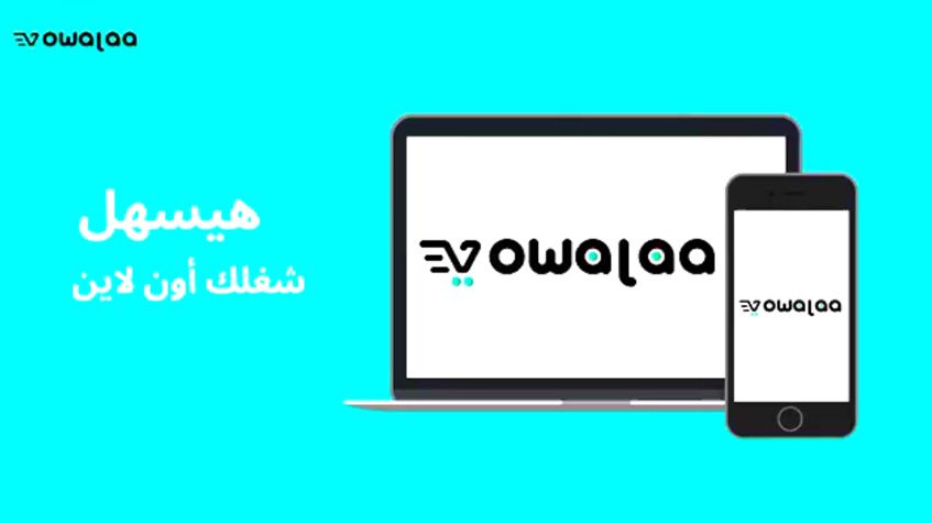 How can Vowalaa store be made easy for the merchant to run online selling