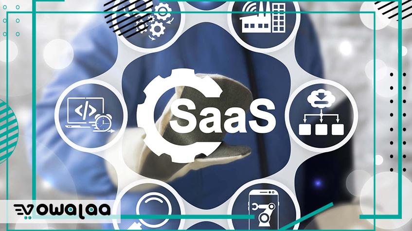 معنى نموذج العمل-SaaS