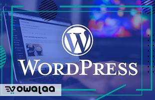 WordPress  ماله وما عليه