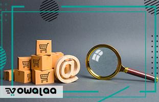 أنواع المنصات للتجارة الالكترونية و ازاى تختارهم