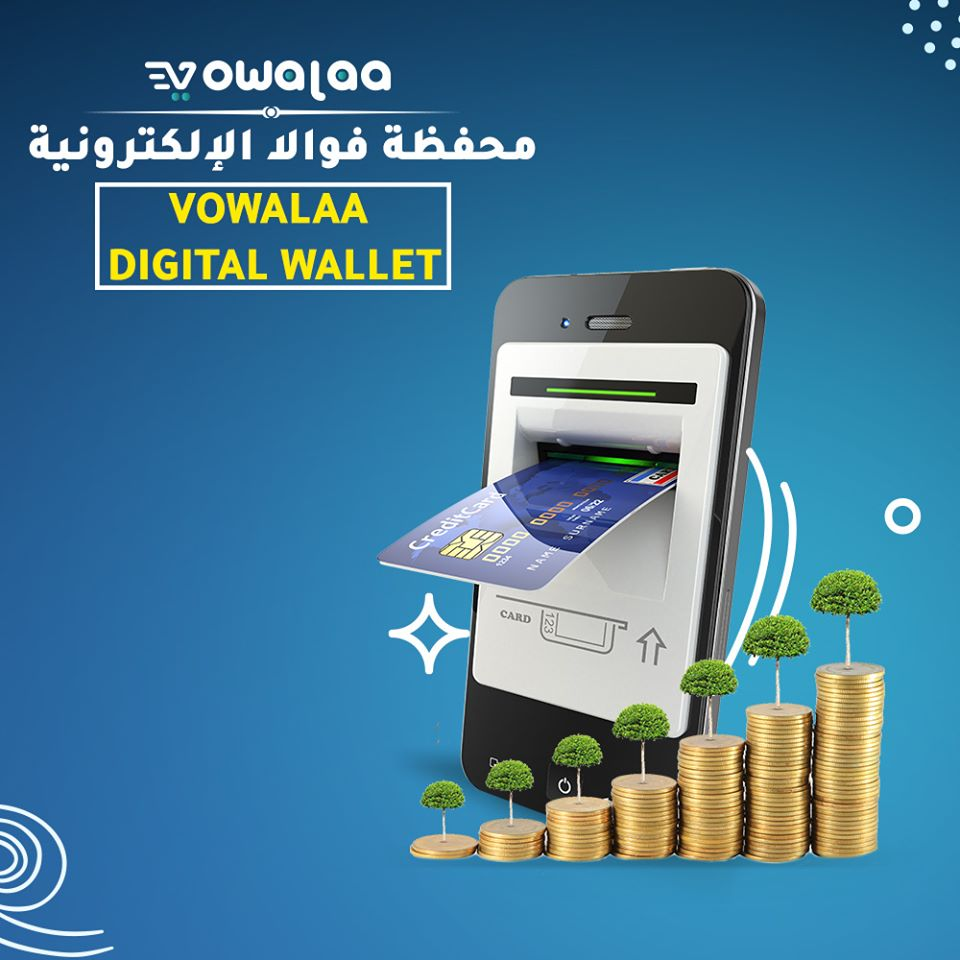 vowalaa-digital-wallet