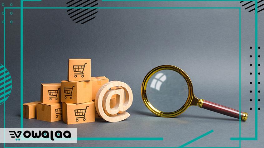أنواع و أشكال المنصات للتجارة الالكترونية