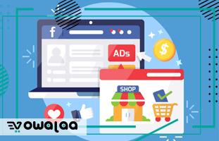التكامل بين متجرك الالكترونى و اداة Facebook commerce manager