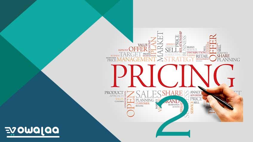 Product Pricing Strategies 2 -الجزء الثاني استراتيجيات التسعير