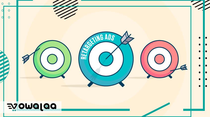 ازاى تحسن الاستهداف على متجرك الالكترونى-How to improve retargeting on your online store