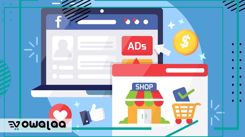 Integration between your online store and Facebook commerce manager-التكامل بين متجرك الالكترونى و أداة الفيس بوك شوب