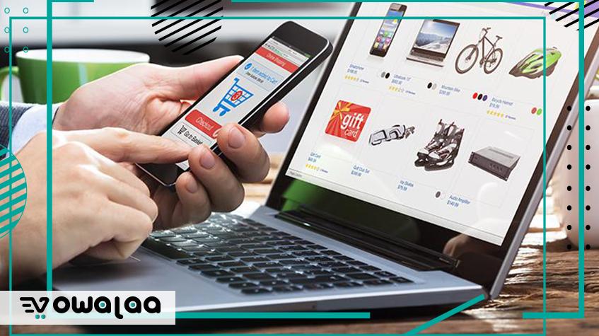 5 Ways Innovative Companies Use E-Commerce Software
