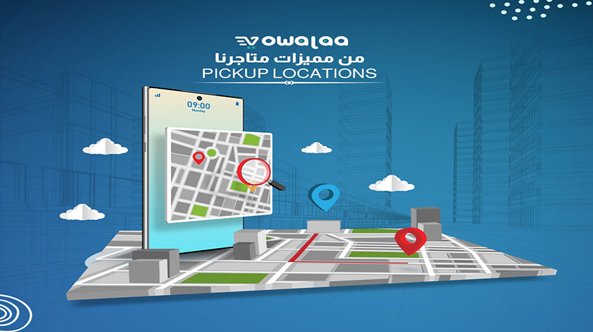 Among the features of our store - determining the shipping and distribution points-من مميزات متاجرنا - تحديد نقاط الشحن و التوزيع