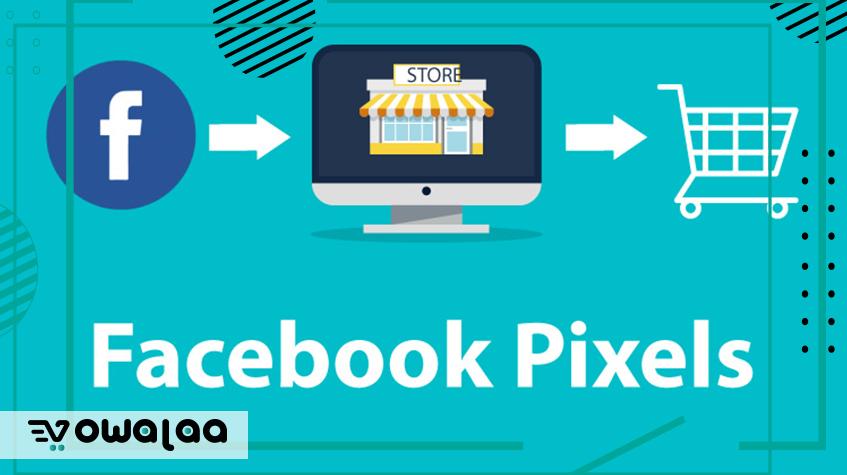 facebook pixel-فيس بوك بيكسل