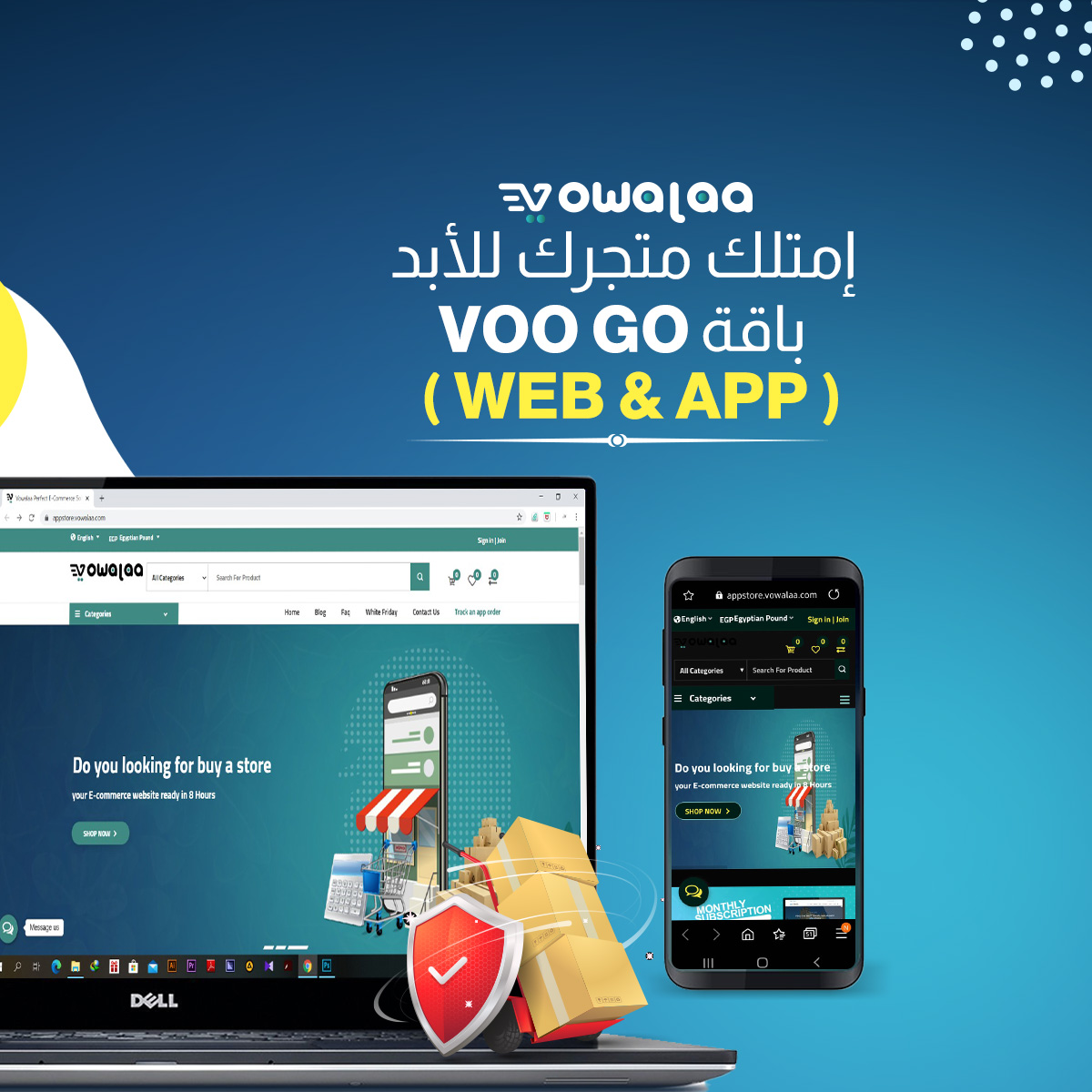 offer of the new VOO GO package-عرض باقة VOO GO الجديدة