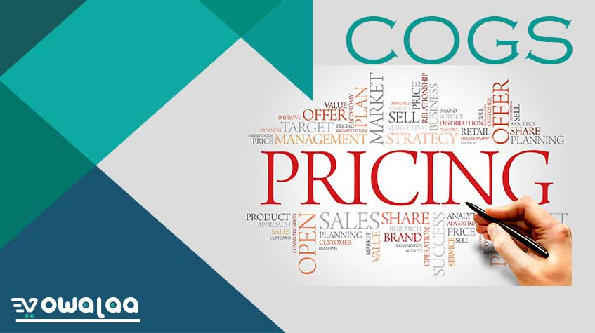 COGS - cost of goods sold- تكلفة البضاعة المباعة